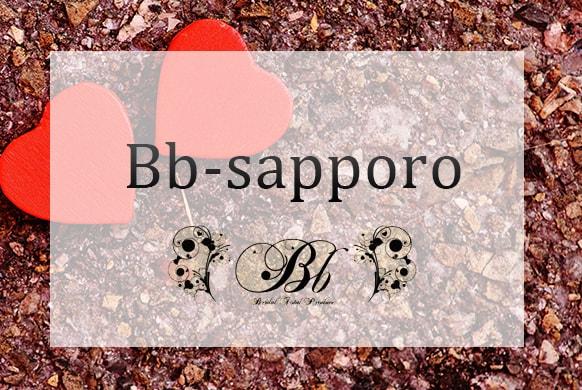 本格的な出会い交流を求めるなら「Bb-Sapporo」様/コラボイベント一覧
